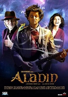 aladin_2009_film