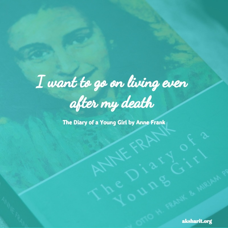 The Diary of a Young Girl by Anne Frank quotes 13