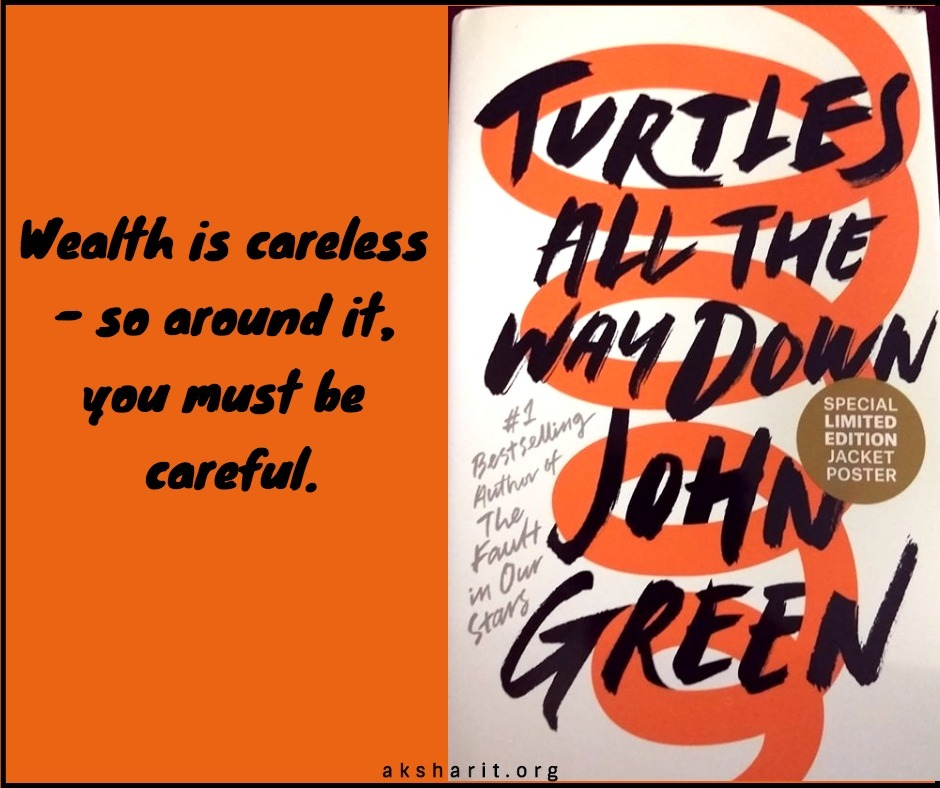 11 Turtles all the way down by John Green Quotes