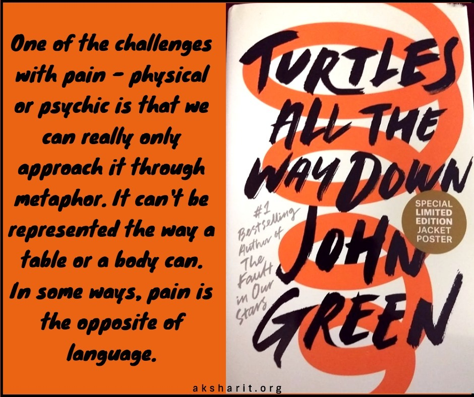 9 Turtles all the way down by John Green Quotes