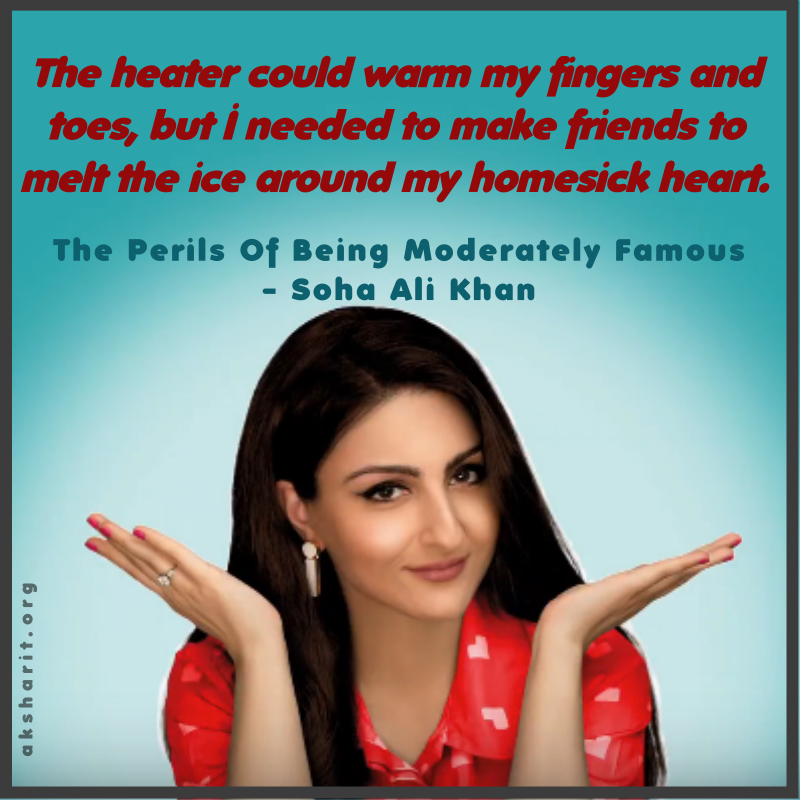 3 THE PERILS OF BEING MODERATELY FAMOUS BY SOHA ALI KHAN