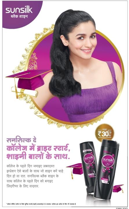 Sunsilk ad alia bhat brands endorsed by alia in 2017.jpg