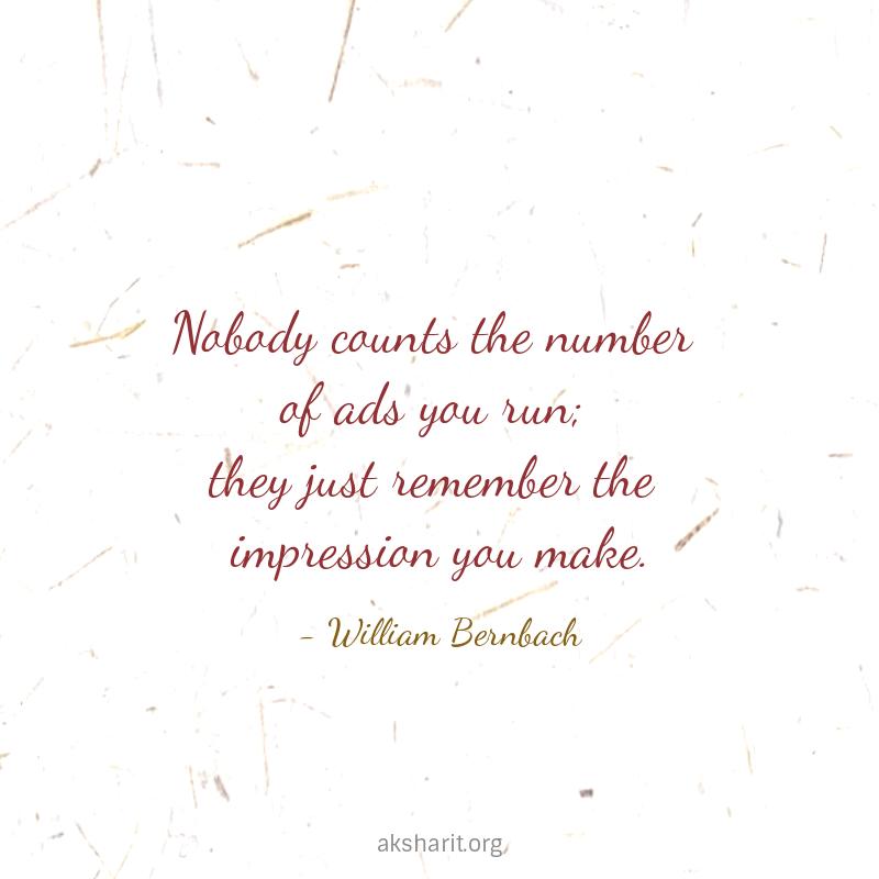 10 Advertising Guru William Bill Bernbach Quotes Ad Personalities DDB