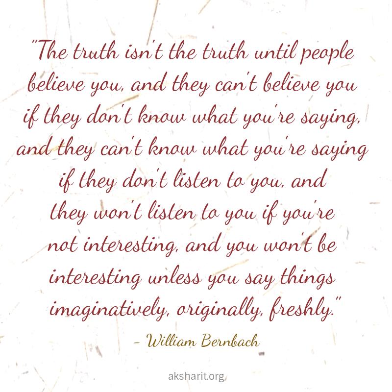 14 Advertising Guru William Bill Bernbach Quotes Ad Personalities DDB