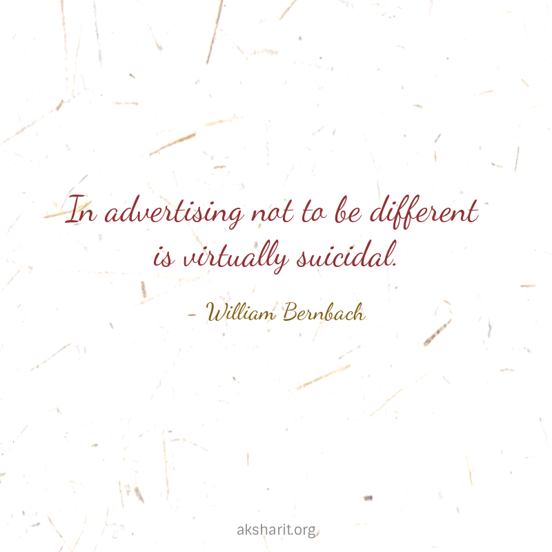 2 Advertising Guru William Bill Bernbach Quotes Ad Personalities DDB william bernbach quotes