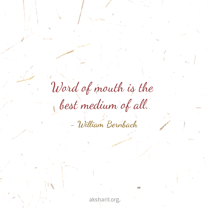 5 Advertising Guru William Bill Bernbach Quotes Ad Personalities DDB