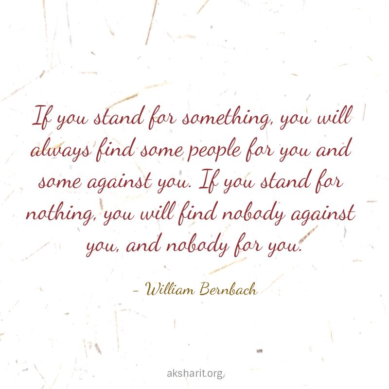 6 Advertising Guru William Bill Bernbach Quotes Ad Personalities DDB