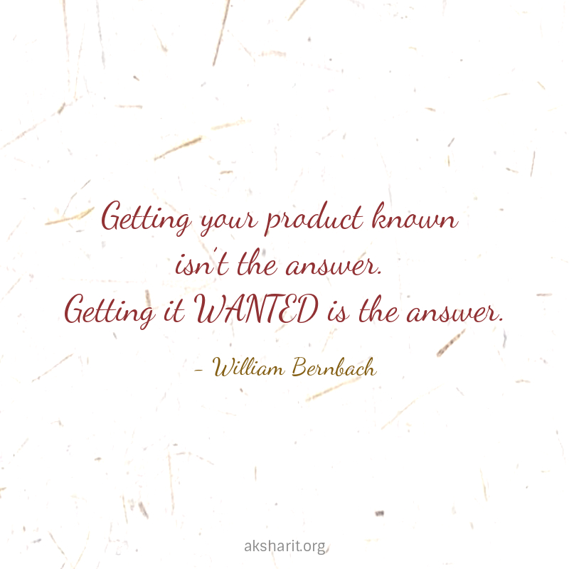 9 Advertising Guru William Bill Bernbach Quotes Ad Personalities DDB